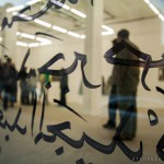 Amman_mostra