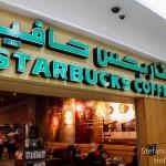 Starbucks Amman